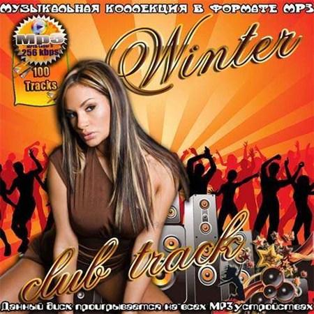 Winter club track (2013) up.dla.EXSite.pl.