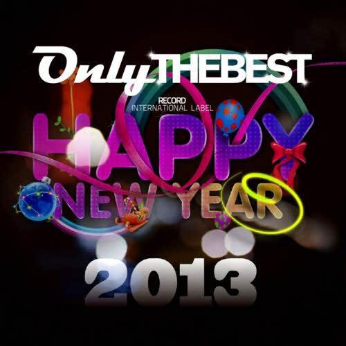 VA - Happy New Year 2013 (Happy New Year 2013) (2013) up.dla.EXSite.pl.