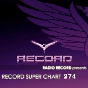 Record Super Chart № 274 (19.01.2013)
