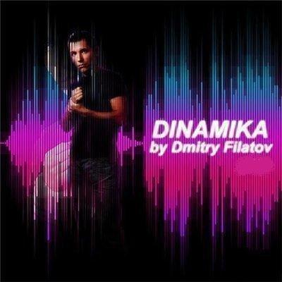 DFM: Dj Dmitry Filatov — Dinamika Radioshow 353  EXSite.pl