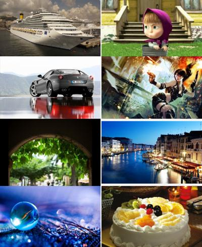 Must Have Best HD Wallpapers January (4) 2013 - [TeNeBrA] up.dla.EXSite.pl.