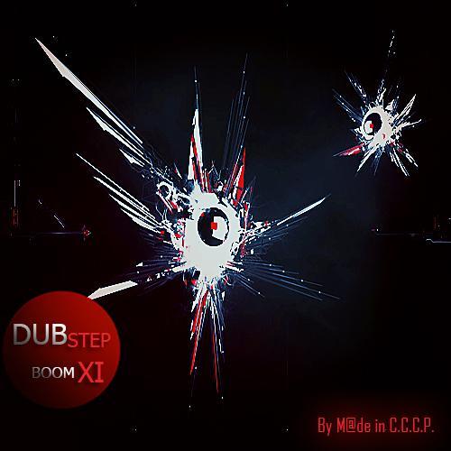 VA - Dubstep Boom Vol.11 (2013) EXSite.pl