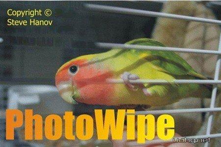PhotoWipe 1.21 EXSite.pl