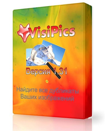 VisiPics 1.31  EXSite.pl