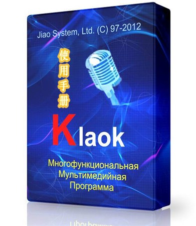 Klaok 0.915 EXSite.pl