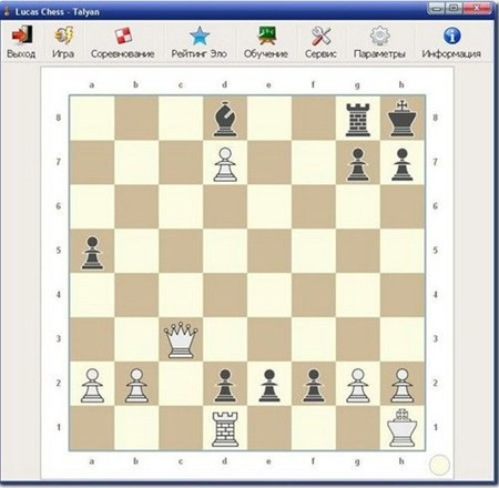 Lucas Chess 7.01 Portable EXSite.pl