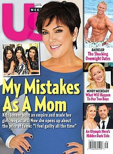 Us Weekly - 4 March 2013 (USA) EXSite.pl