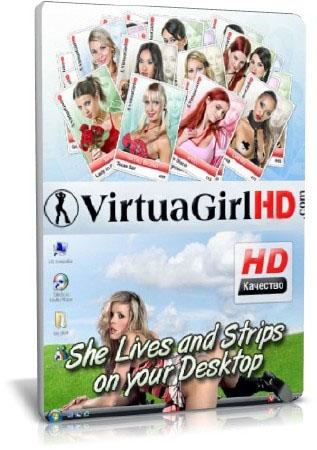 VirtuaGirl 1.1.0.50 EXSite.pl