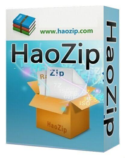HaoZip 3.2 Build 9263 + Portable EXSite.pl