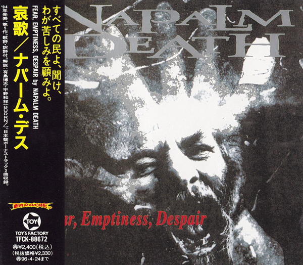 Napalm Death -  Fear, Emptiness, Despair (Japan Edition)(1994)