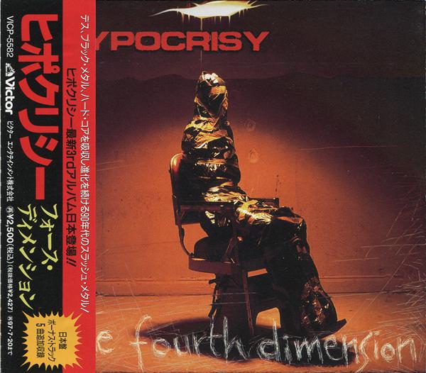 Hypocrisy - The Fourth Dimension (Japan Edition)(1994)(Flac+Scans)