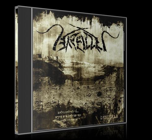 Arallu - Geniewar (2015) A