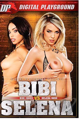 Посмотреть онлайн порно фильм роза фото 763-773
