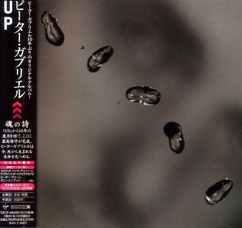 Peter Gabriel - Up [2CD Japan] (2002)