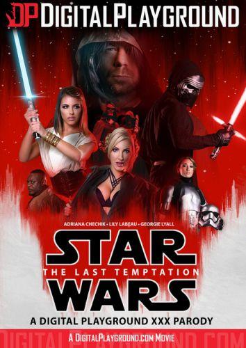 Star Wars: The Last Temptation - A DP XXX Parody (2017)
