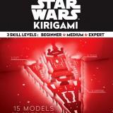 Star-Wars-Kirigami-2017