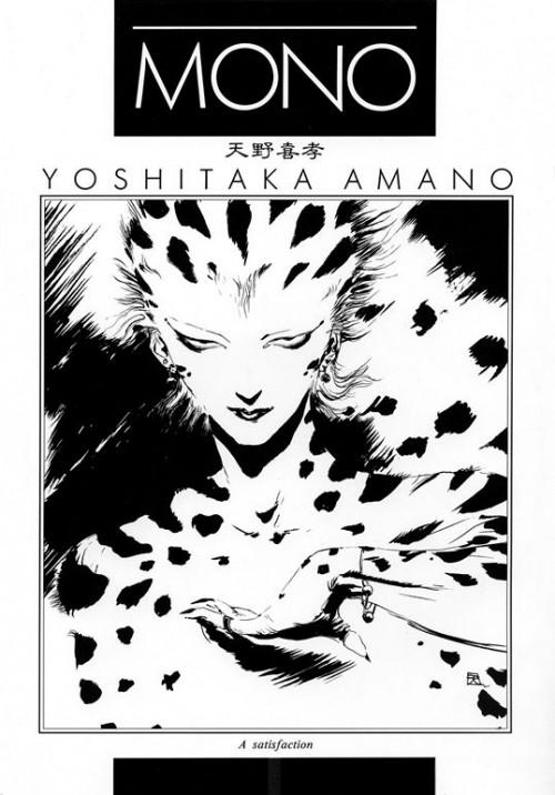Mono-1---Yoshitaka-Amano-1986.jpg