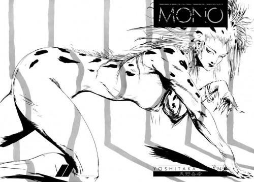 Mono-2---Yoshitaka-Amano-1987.jpg