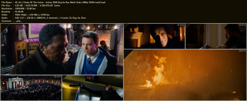 xXx_Triple_X_Trilogy_Screen02.png