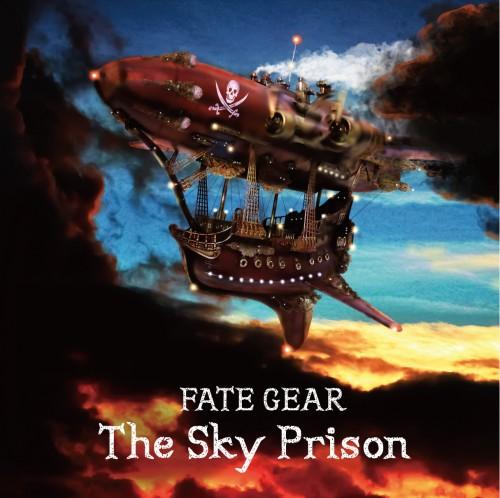 Fate-Gear.jpg