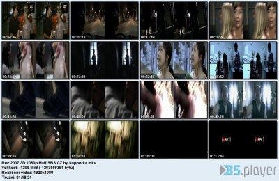 [REC] (2007) 3D
